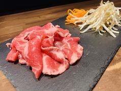 TSUDANUMAおはこのおすすめ料理1