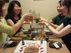 鉄板酒房 haruの写真