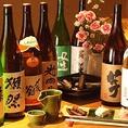 お蕎麦のお供に、日本酒、焼酎を取り揃え。銘酒がお蕎麦の香りを引き立てます。