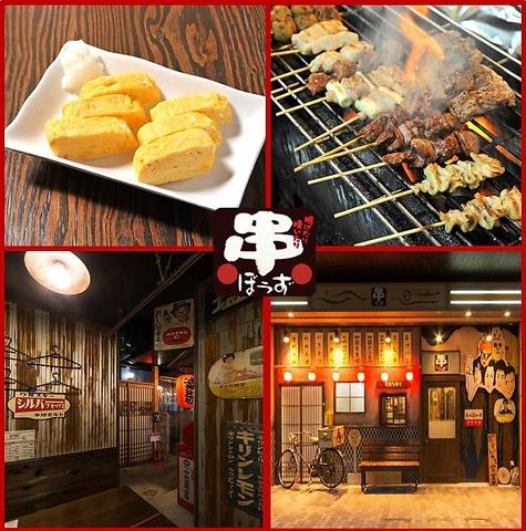 徳島産の阿波尾鶏が自慢の素材。玉子は、兵庫の「日本一こだわり卵」を使用。