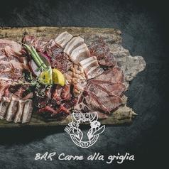 カルネアラグリーリア carne alla grigliaの写真