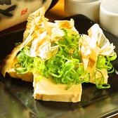 大和日和のおすすめ料理3