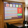 プロジェクター・ビンゴゲームプロジェクターはデジタル配線です。DVD等の映像がきれいに見ることができます。マイク・パソコン・DVDデッキ等音響映像設備完備☆