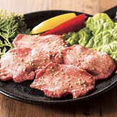 焼肉 IWAのおすすめ料理2