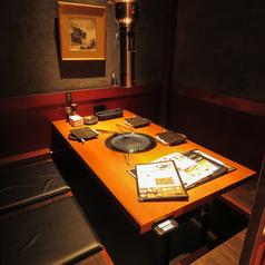 焼肉 金タレ 自由が丘店の特集写真