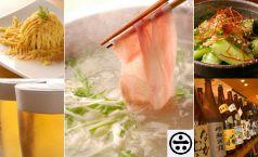 ろくまる 五元豚 恵比寿店の写真