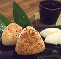 料理メニュー写真焼きむすび(2個)