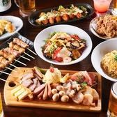 津田沼っ子居酒屋 とりとんくんのおすすめ料理2