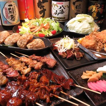 侍のおすすめ料理1