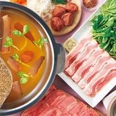温野菜 郡山横塚店のおすすめ料理2