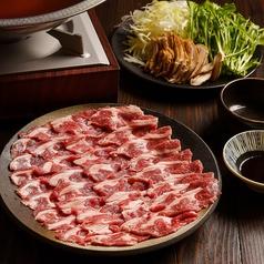 うまうま 福島本店のおすすめ料理1