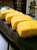 トサカ商會のおすすめ料理3