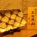 良いお料理には良い器で!海堂では和食の粋を味わっていただきたいため、職人が作陶した有田をはじめ全国の食器でおもてなしいたします!