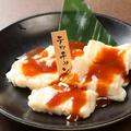 料理メニュー写真【牛】テッチャン