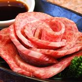焼肉京城 水道橋店のおすすめ料理2
