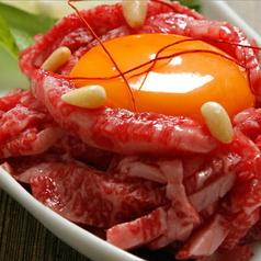 料理メニュー写真熊本県産馬刺しユッケ