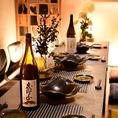 ◆最大8名様までご利用頂けるテーブル個室です。大切なお集りやご宴会、飲み会などにも最適のお席です。会社の飲み会にぴったりです。