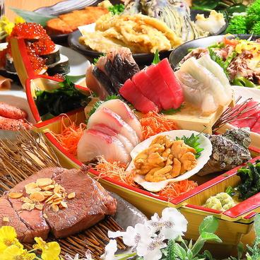個室居酒屋 九州料理 酒豪屋 新宿西口店のおすすめ料理1