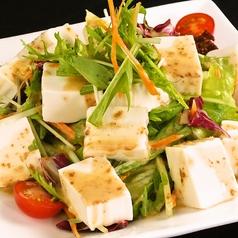 料理メニュー写真とうふサラダ