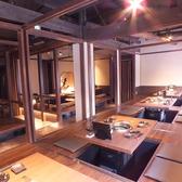 【2階】最大68名までの宴会個室