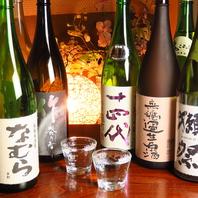 豊富な種類の日本酒・焼酎