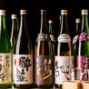 京のおもてなし 個室居酒屋 遊庵 浜松町・大門店のおすすめポイント3