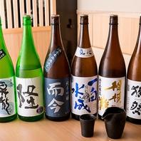 季節の日本酒にもこだわります!!