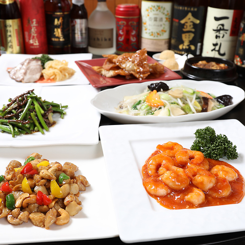 【深夜3時まで営業】元祖東京ラーメンを受け継ぎ、老舗の味を提供。