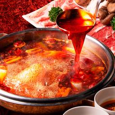 韓国苑の火鍋