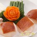 料理メニュー写真北京ダック(4枚)