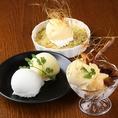 食後の和風デザートも3種類ご用意しております。