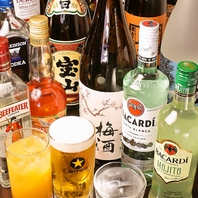 【種類豊富な飲み放題】宴祭極の3種類