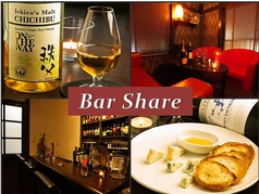 Bar Share バー シェアーの画像