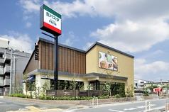 サンマルクパスタ 東葛西店の写真