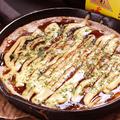 料理メニュー写真ふわふわ山芋鉄板焼き