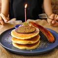 焼きたての自家製パンケーキは全6種!季節のフルーツをあしらったパンケーキタワーは誕生日のお祝いにも♪