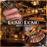 個室肉バル Domo Domo 池袋東口店