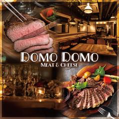 個室肉バル Domo Domo 池袋東口店の写真
