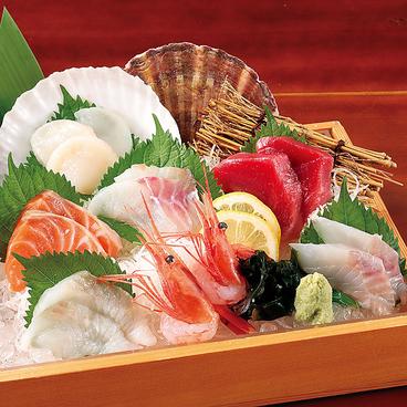 はなの舞 霞が関コモンゲート西館店のおすすめ料理1