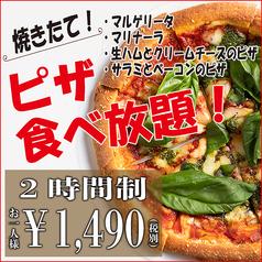 肉バル カテリーナ 静岡店のおすすめ料理1