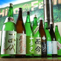 店主が厳選した銘柄の日本酒は圧巻の品揃え