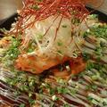 料理メニュー写真豚キムチ玉