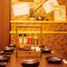九州料理 かこみ庵 かこみあん 小倉魚町店のおすすめポイント2