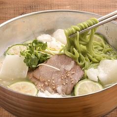 かぼす冷麺