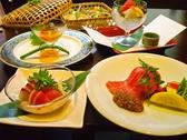 美味彩菜 天瑚の雰囲気2