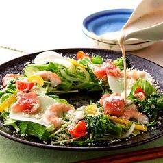 料理メニュー写真リングシーザーサラダ