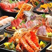 個室居酒屋 九州料理 酒豪屋 新宿西口店のおすすめ料理2