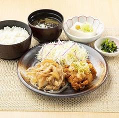 和食れすとらん旬鮮だいにんぐ 天狗 ふじみ野店のおすすめランチ1