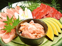料理メニュー写真豚トロ/豚ロース(塩・タレ)