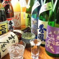 豊富なドリンク!アルコールは80種類以上常備!